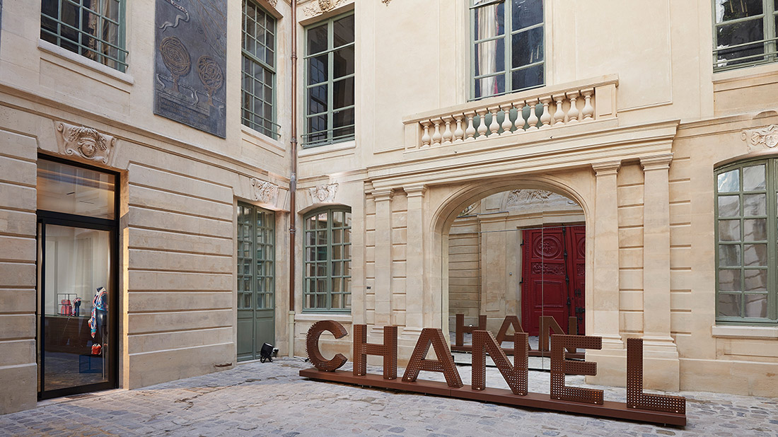 chanel boutique in paris