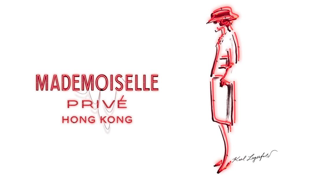 EXPOSICION DE CHANEL EN HONG KONG